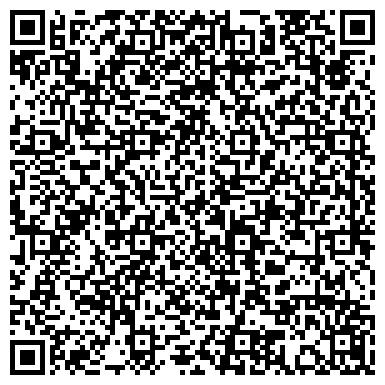 QR-код с контактной информацией организации ОБЩЕЖИТИЕ БАШКИРСКОГО ГОСУДАРСТВЕННОГО ПЕДАГОГИЧЕСКОГО УНИВЕРСИТЕТА № 3