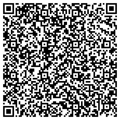QR-код с контактной информацией организации ОБЩЕЖИТИЕ БАШКИРСКОГО ГОСУДАРСТВЕННОГО ПЕДАГОГИЧЕСКОГО УНИВЕРСИТЕТА № 4