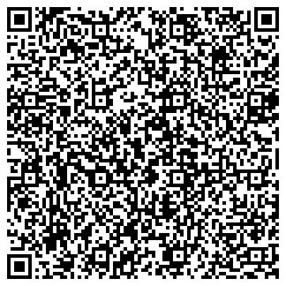 QR-код с контактной информацией организации ОБЩЕЖИТИЕ БАШКИРСКОГО ГОСУДАРСТВЕННОГО ПЕДАГОГИЧЕСКОГО УНИВЕРСИТЕТА № 5