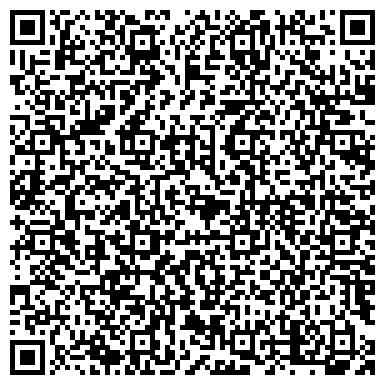 QR-код с контактной информацией организации ОБЩЕЖИТИЕ БАШКИРСКОГО ГОСУДАРСТВЕННОГО ПЕДАГОГИЧЕСКОГО УНИВЕРСИТЕТА № 6