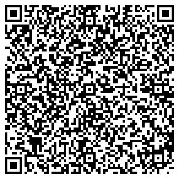 QR-код с контактной информацией организации ОБЩЕЖИТИЕ БАШКИРСКОГО ГОСУДАРСТВЕННОГО УНИВЕРСИТЕТА