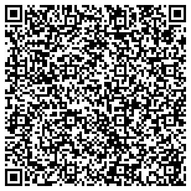 QR-код с контактной информацией организации ОБЩЕЖИТИЕ БАШКИРСКОГО ИНСТИТУТА РАЗВИТИЯ ОБРАЗОВАНИЯ
