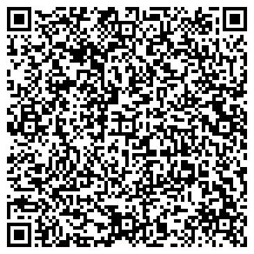 QR-код с контактной информацией организации ОБЩЕЖИТИЕ БАШКИРСКОГО МЕДИЦИНСКОГО КОЛЛЕДЖА