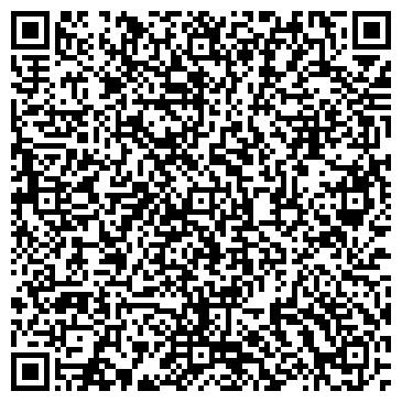 QR-код с контактной информацией организации ОБЩЕЖИТИЕ БАШКИРСКОГО СТРОИТЕЛЬНОГО КОЛЛЕДЖА