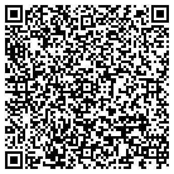 QR-код с контактной информацией организации ОБЩЕЖИТИЕ ЗАО КОНДИ