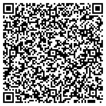 QR-код с контактной информацией организации ОБЩЕЖИТИЕ КИРОВСКОГО РОНО