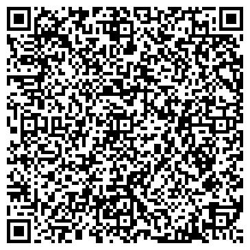 QR-код с контактной информацией организации ОБЩЕЖИТИЕ КОММЕРСАНТ ТФ ООО