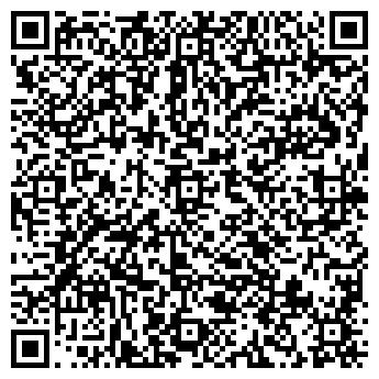 QR-код с контактной информацией организации ОБЩЕЖИТИЕ КОНЦЕРН БЭТО ОАО