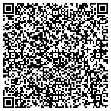 QR-код с контактной информацией организации ОБЩЕЖИТИЕ ЛЕСОХОЗЯЙСТВЕННОГО ТЕХНИКУМА