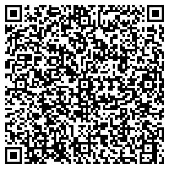 QR-код с контактной информацией организации ОБЩЕЖИТИЕ ОАО НУНПЗ
