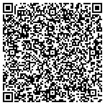 QR-код с контактной информацией организации ОБЩЕЖИТИЕ ОАО ТРЕСТ БАШГРАЖДАНСТРОЙ