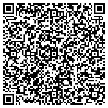 QR-код с контактной информацией организации ОБЩЕЖИТИЕ ОАО УФАНЕФТЕХИМ