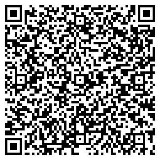 QR-код с контактной информацией организации ОБЩЕЖИТИЕ ОАО УФАТЕПЛОИЗОЛЯЦИЯ