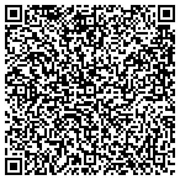 QR-код с контактной информацией организации ОБЩЕЖИТИЕ ООО ДОО МУП УЖХ Г. УФА