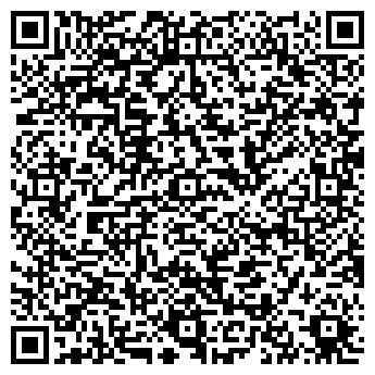 QR-код с контактной информацией организации ОБЩЕЖИТИЕ ООО ТРЕСТА БНЗС № 2