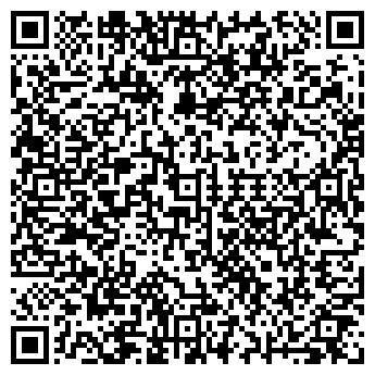 QR-код с контактной информацией организации ОБЩЕЖИТИЕ ООО ТРЕСТА БНЗС № 5