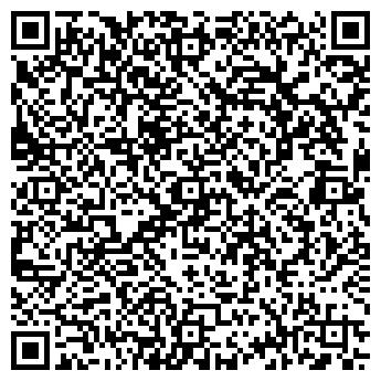 QR-код с контактной информацией организации НОВЫЙ ТУР
