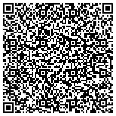 QR-код с контактной информацией организации ОБЩЕЖИТИЕ РЕСПУБЛИКАНСКОГО ЭКОНОМИЧЕСКОГО ЛИЦЕЯ-ИНТЕРНАТА