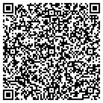 QR-код с контактной информацией организации ОБЩЕЖИТИЕ СУ УФАТЭЦСТРОЙ