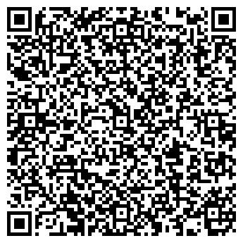 QR-код с контактной информацией организации ОБЩЕЖИТИЕ УВД Г. УФА