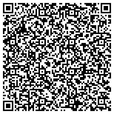 QR-код с контактной информацией организации ОБЩЕЖИТИЕ УФИМСКОГО АВИАЦИОННОГО ТЕХНИКУМА ИМ. П. ТОЛЬЯТТИ