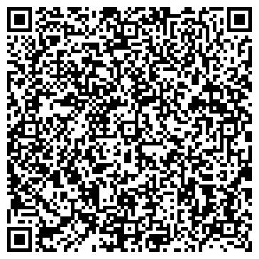 QR-код с контактной информацией организации ОБЩЕЖИТИЕ УФИМСКОГО АВТОТРАНСПОРТНОГО КОЛЛЕДЖА
