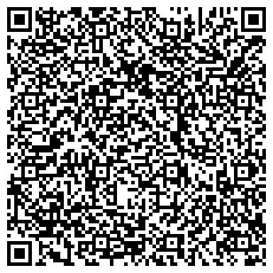 QR-код с контактной информацией организации ОБЩЕЖИТИЕ УФИМСКОГО ГОСУДАРСТВЕННОГО НЕФТЯНОГО ТЕХНИЧЕСКОГО УНИВЕРСИТЕТА