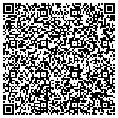 QR-код с контактной информацией организации ОБЩЕЖИТИЕ УФИМСКОГО КОЛЛЕДЖА СТАТИСТИКИ, ИНФОРМАТИКИ И ВЫЧИСЛИТЕЛЬНОЙ ТЕХНИКИ