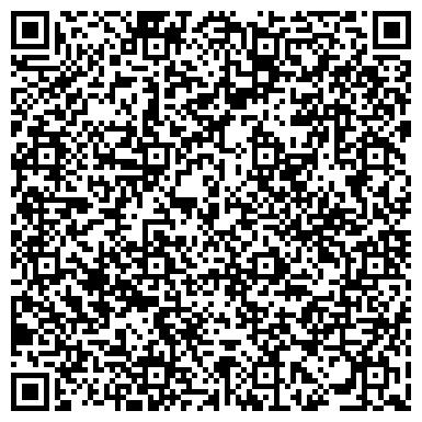 QR-код с контактной информацией организации ОБЩЕЖИТИЕ УФИМСКОГО КОЛЛЕДЖА ТЕХНОЛОГИИ И ДИЗАЙНА ОДЕЖДЫ