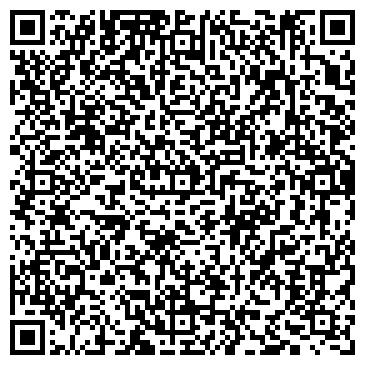 QR-код с контактной информацией организации ОБЩЕЖИТИЕ УФИМСКОГО ПЕДАГОГИЧЕСКОГО КОЛЛЕДЖА № 2