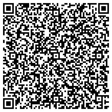 QR-код с контактной информацией организации ОБЩЕЖИТИЕ УФИМСКОГО ТЕХНОЛОГИЧЕСКОГО ИНСТИТУТА СЕРВИСА