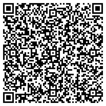 QR-код с контактной информацией организации ОБЩЕЖИТИЕ УФИМСКОГО ТРЗ