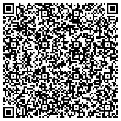 QR-код с контактной информацией организации ОБЩЕЖИТИЕ УФИМСКОГО ФИНАНСОВО-ЭКОНОМИЧЕСКОГО КОЛЛЕДЖА
