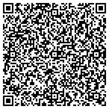 QR-код с контактной информацией организации ОБЩЕЖИТИЕ УФИМСКОГО ХЛОПЧАТОБУМАЖНОГО КОМБИНАТА
