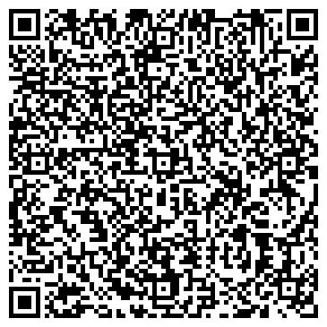 QR-код с контактной информацией организации ОБЩЕЖИТИЕ УФИМСКОГО ЭЛЕКТРОЛАМПОВОГО ЗАВОДА СВЕТ