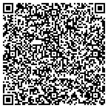 QR-код с контактной информацией организации ОБЩЕЖИТИЯ ООО ТРЕСТ БАШКОРТОСТАННЕФТЕЗАВОДСТРОЙ