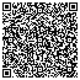 QR-код с контактной информацией организации ТРАСТ ООО