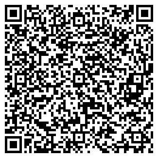 QR-код с контактной информацией организации № 1 ДОМ РЕБЕНКА