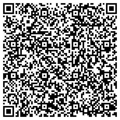 QR-код с контактной информацией организации БАЙКОНЫРСКИЙ ТЕРРИТОРИАЛЬНЫЙ КОМИТЕТ ГОСИМУЩЕСТВА И ПРИВАТИЗАЦИИ