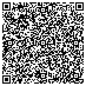 QR-код с контактной информацией организации Дом ребенка специализированный