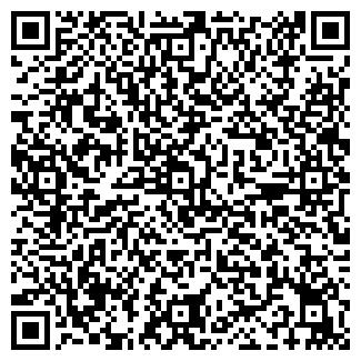 QR-код с контактной информацией организации № 9 РУССКИЙ