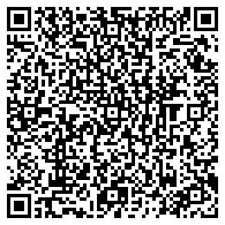 QR-код с контактной информацией организации № 10