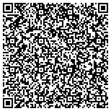 QR-код с контактной информацией организации РЕСПУБЛИКАНСКИЙ СОЦИАЛЬНЫЙ ПРИЮТ ДЛЯ ДЕТЕЙ И ПОДРОСТКОВ