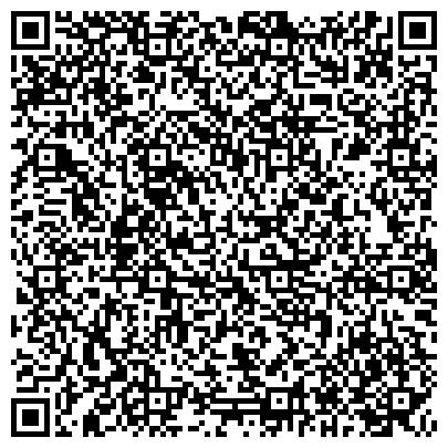 QR-код с контактной информацией организации БАШКИРСКАЯ РЕСПУБЛИКАНСКАЯ ОРГАНИЗАЦИЯ ВСЕРОССИЙСКОГО ОБЩЕСТВА ИНВАЛИДОВ