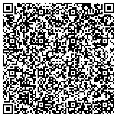 QR-код с контактной информацией организации БАШКИРСКОЕ РЕГИОНАЛЬНОЕ ОТДЕЛЕНИЕ ВСЕРОССИЙСКОГО ОБЩЕСТВА ГЛУХИХ