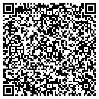 QR-код с контактной информацией организации ИНФРАКОС РГП