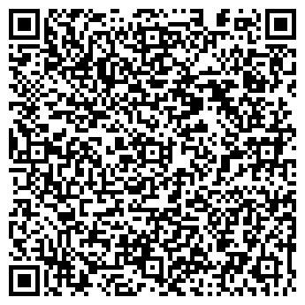 QR-код с контактной информацией организации ОБЩЕСТВЕННАЯ ОРГАНИЗАЦИЯ ИНВАЛИДОВ РБ