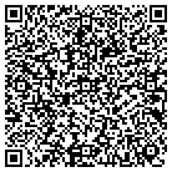 QR-код с контактной информацией организации ОРДЖОНИКИДЗЕВСКАЯ РО ВОИ