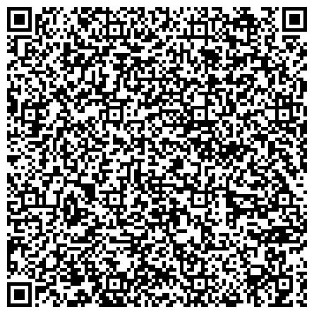 QR-код с контактной информацией организации Региональное отделение Общероссийской общественной организации инвалидов «Всероссийского общества глухих»