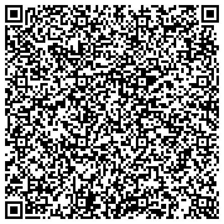 QR-код с контактной информацией организации БАШКИРСКАЯ РЕСПУБЛИКАНСКАЯ ОРГАНИЗАЦИЯ ВСЕРОССИЙСКОГО ОРДЕНА ТРУДОВОГО КРАСНОГО ЗНАМЕНИ ОБЩЕСТВА СЛЕПЫХ (БРО ВОС)